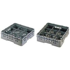 キャンブロ社 CAMBRO キャンブロ 9仕切 ステムウェアラック 9S434 <IST63434>[IST63434]