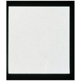 アーテック Artec 遠赤抗菌和紙 和風雲流懐敷紙(500枚) (3寸) WK-3 <QKI84>[QKI84]