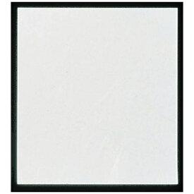 アーテック Artec 遠赤抗菌和紙 和風雲流懐敷紙(200枚) (7寸) WK-7 <QKI88>[QKI88]