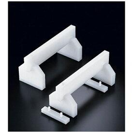 住ベテクノプラスチック Sumibe Techno Plastics プラスチック高さ調整付まな板用脚 40cm H200mm <AMN63402>[AMN63402]