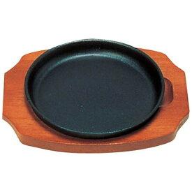 三和精機製作所 《IH対応》 ステーキ皿 丸型 B 19cm <PSV16019>[PSV16019]