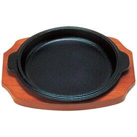 三和精機製作所 《IH対応》 ステーキ皿 渕付丸型 B 17cm <PSV17017>[PSV17017]