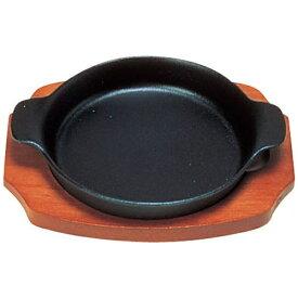 三和精機製作所 《IH対応》 ステーキ皿 深丸型 B 15cm <PSV18015>[PSV18015]