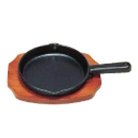 三和精機製作所 《IH対応》 ステーキ皿 手付丸型 B 21cm <PSV19021>[PSV19021]