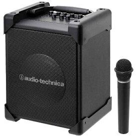 オーディオテクニカ audio-technica デジタルワイヤレスアンプシステム(ワイヤレスマイクロホン【ATW-T190MIC】付属) ATW-SP1910/MIC[ATWSP1910MIC]