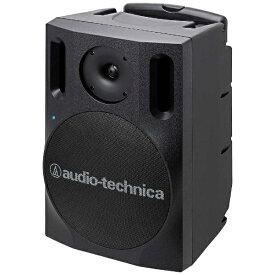 オーディオテクニカ audio-technica デジタルワイヤレスアンプシステム(マイク別売り) ATW-SP1920[ATWSP1920]