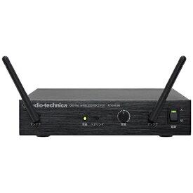 オーディオテクニカ audio-technica デジタルワイヤレスレシーバー ATW-R190[ATWR190]