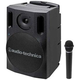 オーディオテクニカ audio-technica デジタルワイヤレスアンプシステム(ワイヤレスマイクロホン【ATW-T190MIC】付属) ATW-SP1920/MIC[ATWSP1920MIC]