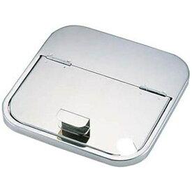 三宝産業 SAMPO SANGYO 18-8深型角キッチンポット用 割蓋 15cm <AKK4604>[AKK4604]