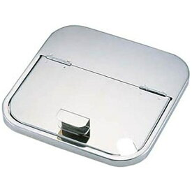 三宝産業 SAMPO SANGYO 18-8深型角キッチンポット用 割蓋 21cm <AKK4607>[AKK4607]