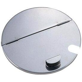 三宝産業 SAMPO SANGYO UK18-8目盛付キッチンポット用割蓋 18cm用 <AKTA703>[AKTA703]