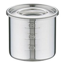 三宝産業 SAMPO SANGYO UK18-8目盛付 キッチンポット 8cm <AKTA801>[AKTA801]