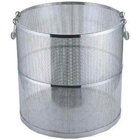 三宝産業 SAMPO SANGYO エコクリーン パンチング丸型スープ取ざる 39cm用 UK18-8 <AEK2702>[AEK2702]