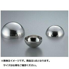 遠藤商事 Endo Shoji SA18-8ボンブ型 540cc <WBV03540>[WBV03540]