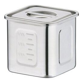 三宝産業 SAMPO SANGYO 18-8深型角キッチンポット 10.5cm <AKK06010>[AKK06010]
