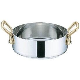 三宝産業 SAMPO SANGYO UK18-8プチパン 両手浅型鍋(蓋無) 8cm <PPTA101>[PPTA101]