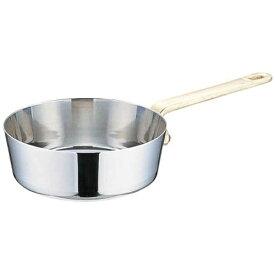 三宝産業 SAMPO SANGYO UK18-8プチテーパー片手浅型鍋 (蓋無) 8cm <PPT9901>[PPT9901]