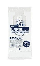 ジャパックス JAPACK'S 業務用省資源タイプ レジ袋(100枚入) RE06 6号/20号 乳白 <XLZ3501>[XLZ3501]