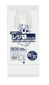 ジャパックス JAPACK'S 業務用省資源タイプ レジ袋(100枚入) RE08 8号/25号 乳白 <XLZ3502>[XLZ3502]