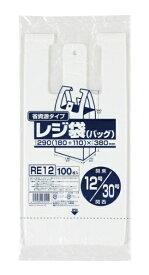 ジャパックス JAPACK'S 業務用省資源タイプ レジ袋(100枚入) RE12 12号/30号 乳白 <XLZ3503>[XLZ3503]