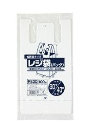 ジャパックス JAPACK'S 業務用省資源タイプ レジ袋(100枚入) RE30 30号/40号 乳白 <XLZ3505>[XLZ3505]