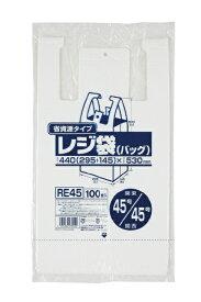 ジャパックス JAPACK'S 業務用省資源タイプ レジ袋(100枚入) RE45 45号/45号 乳白 <XLZ3506>[XLZ3506]