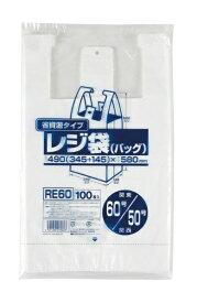 ジャパックス JAPACK'S 業務用省資源タイプ レジ袋(100枚入) RE60 60号/50号 乳白 <XLZ3507>[XLZ3507]