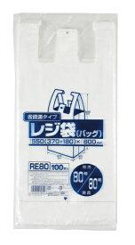 ジャパックス JAPACK'S 業務用省資源タイプ レジ袋(100枚入) RE80 80号/80号 乳白 <XLZ3508>[XLZ3508]