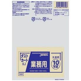 ジャパックス JAPACK'S 業務用ダストカート用ポリ袋L(150L) (100枚入) DK99半透明 <KPL2103>[KPL2103]