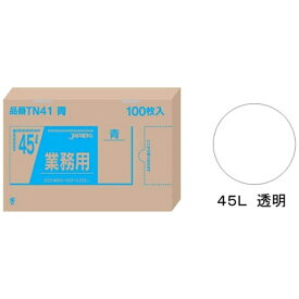 ジャパックス JAPACK'S 業務用強力ポリ袋(100枚箱入) 45L 透明 TN43 <KPL2203>[KPL2203]