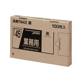 ジャパックス JAPACK'S 業務用強力ポリ袋(100枚箱入) 45L 黒 TN42 <KPL2202>[KPL2202]