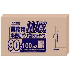 ジャパックス JAPACK'S 業務用MAXポリ袋(100枚箱入) 90L SB93(半透明) <KPL2303>[KPL2303]