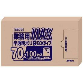 ジャパックス JAPACK'S 業務用MAXポリ袋(100枚箱入) 70L SB73(半透明) <KPL2302>[KPL2302]