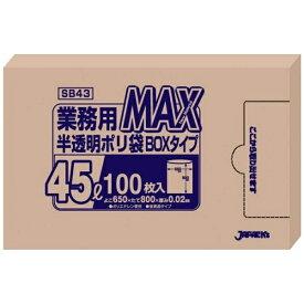 ジャパックス JAPACK'S 業務用MAXポリ袋(100枚箱入) 45L SB43(半透明) <KPL2301>[KPL2301]
