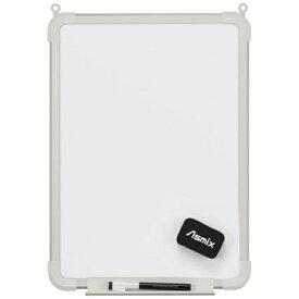 アスカ ASKA アルミ枠ホワイトボード AWB046(L) <ZHW0501>[ZHW0501]【wtcomo】