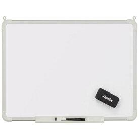 アスカ ASKA アルミ枠ホワイトボード AWB045(M) <ZHW0502>[ZHW0502]【wtcomo】
