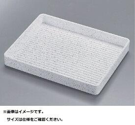 福井クラフト ABS製 長角肉皿 銀たたき 中 54252590 <RNK9002>[RNK9002]