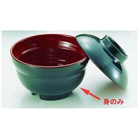 関東プラスチック工業 Kantoh Plastic Industry ニューメラミン汁椀 (外黒内朱) M-815 身 <RSL45815>[RSL45815]