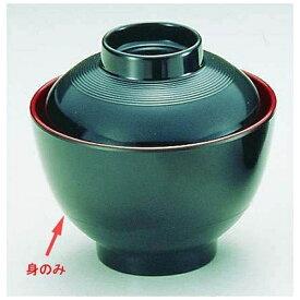 関東プラスチック工業 Kantoh Plastic Industry ニューメラミン小吸椀(外黒内朱) M-2083 身 <RSI12083>[RSI12083]