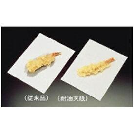 マイン MIN 耐油天紙(300枚入) M30-109 <QTI05109>[QTI05109]