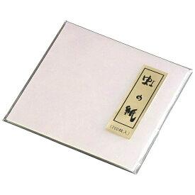 マイン MIN 虹の紙 (200枚入) M30-402 <QNZ01>[QNZ01]