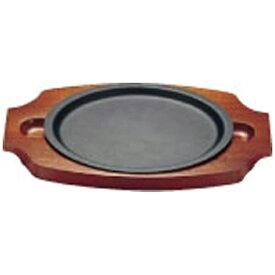 遠藤商事 Endo Shoji 《IH対応》 SA Feステーキ皿 丸型 15cm <PSTA9015>[PSTA9015]