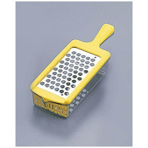 アルティス ステンレス製おろし器 おろしぼり 黄 <BOLA102>[BOLA102]