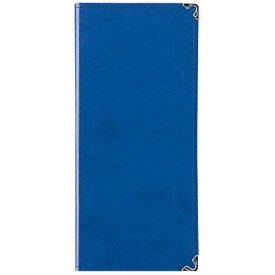 えいむ Aim えいむ ラバー伝票ホルダー BH-4 ブルー <PDV5703>[PDV5703]