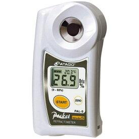 アタゴ ATAGO デジタル ポケット糖度計 PAL-S <BTU2201>[BTU2201]