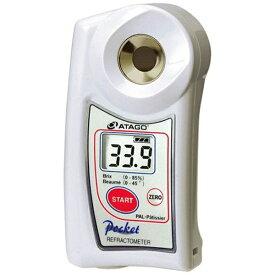 アタゴ ATAGO デジタル ポケット パティシエ糖度計 PAL-Patissier <BTU1501>[BTU1501]