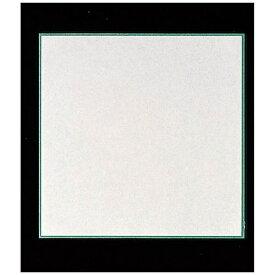 アーテック Artec 青枠耐油天紙(300枚入) 6寸 291-G-18 <QTI226>[QTI226]