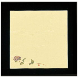 アーテック Artec 5寸懐紙 四季の花(100枚入) S5-6 あじさい <QKIC2>[QKIC2]