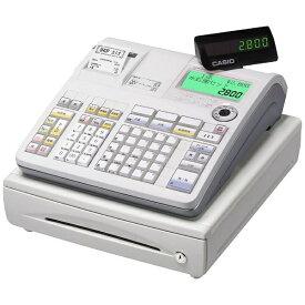 カシオ CASIO 電子レジスター TE-2800-25S (シルバー)[TE280025S]