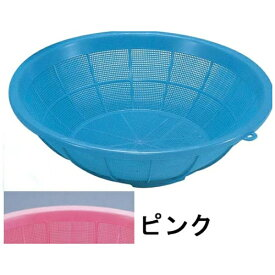 サンコー THANKO サンコーざる 中 ピンク <AZL022PI>[AZL022PI]